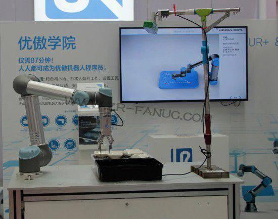 世界机器人大会:优傲展示新一代协作机器人