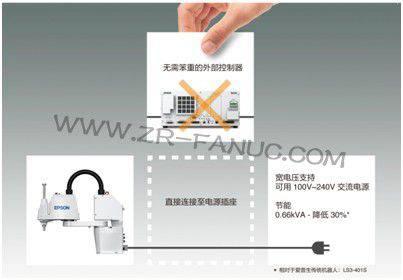 爱普生SCARA一体机 T6火热上市――让搬运更简单