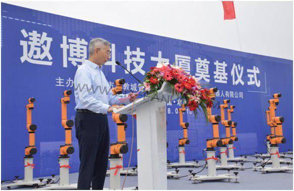 遨博科技大厦奠基仪式启动 中国协作机器人又一里程碑